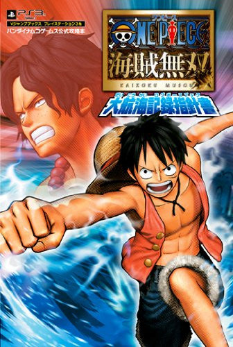 Image 1 for One Piece Pirate Musou Daikoukai Kiroku Shishin Kaki Bandainamukoge Musu Official Capture Book