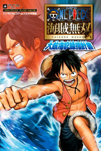 Image for One Piece Pirate Musou Daikoukai Kiroku Shishin Kaki Bandainamukoge Musu Official Capture Book