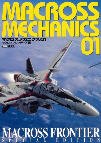 Image 1 for Macross Mechanics 01   Macross F Special Edition