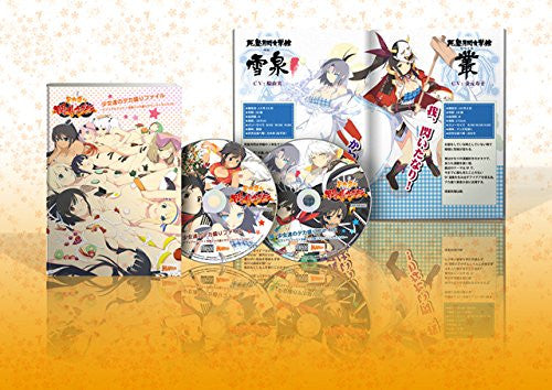 Image 3 for Dekamori: Senran Kagura Shinovi Pack [Limited Edition]