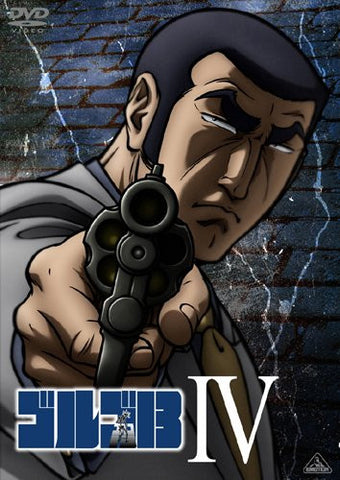Image for Golgo 13 IV