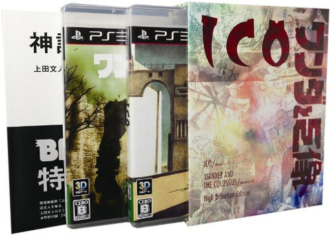 Image for ICO and Shadow of the Colossus [Limited Edition]