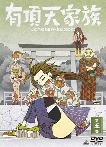 Image for Uchoten Kazoku Vol.5