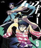 Thumbnail 1 for Mushibugyo Vol.5