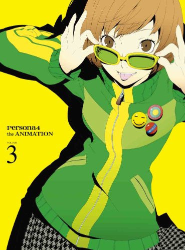 Image 1 for Persona 4 3 [DVD+CD Limited Edition]