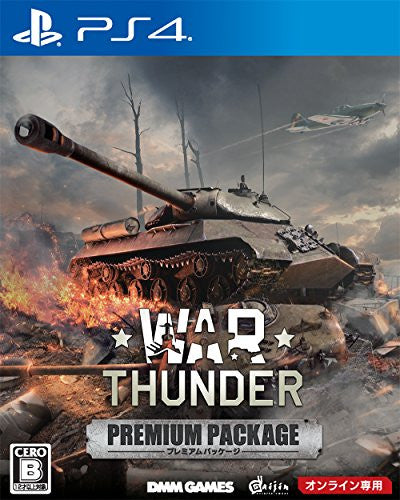Image 1 for War Thunder Premium Package