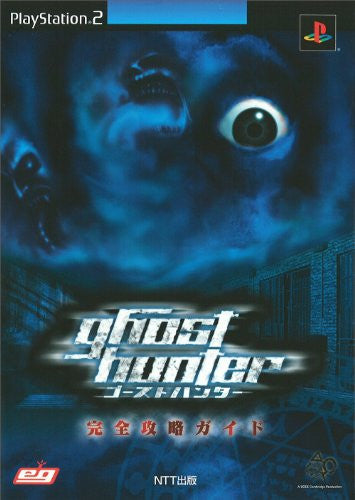 Image 1 for Ghost Hunter Strategy Guide Book / Ps2