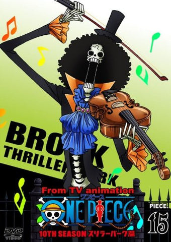Image for One Piece 10th Season Thriller Bark Hen Piece.15