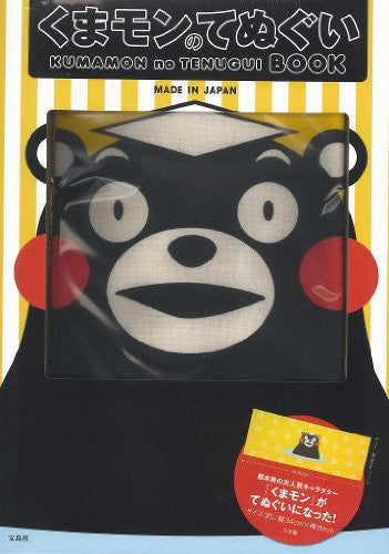 Image 1 for Kumamon Tenugui Towel Book W/Extra