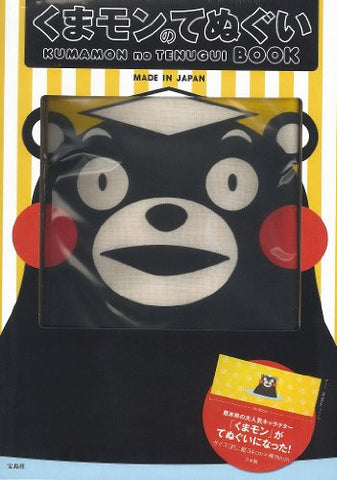 Image for Kumamon Tenugui Towel Book W/Extra