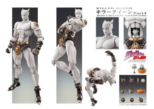 Image 7 for Diamond Is Not Crash - Jojo no Kimyou na Bouken - Killer Queen - Stray Cat - Super Action Statue #16 (Medicos Entertainment)