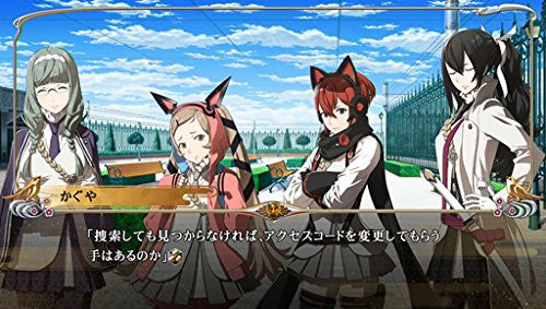 Image 4 for Kaihou Shoujo SIN