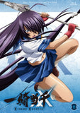 Thumbnail 1 for Ikkitousen Xtreme Xecutor Vol.3