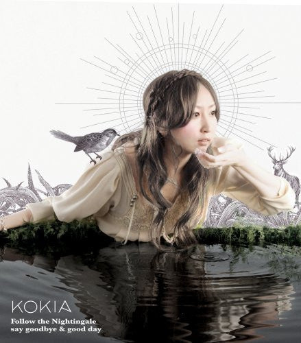 Image 1 for Tales of Innocence - Follow the Nightingale / KOKIA