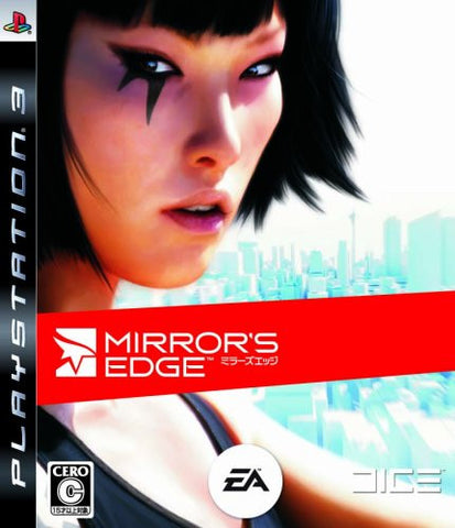 Image for Mirror's Edge