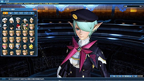 Image 3 for Phantasy Star Online 2 Episode 4 [Deluxe Package]