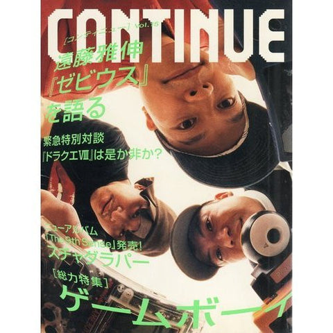 Image for Continue (Vol.15) Japanese Videogame Magazine