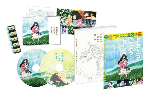 Image 2 for Wolf Children Ame And Yuki / Okami Kodomo No Ame To Yuki [Blu-ray+DVD]