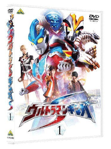 Image 2 for Ultraman Ginga S Vol.1