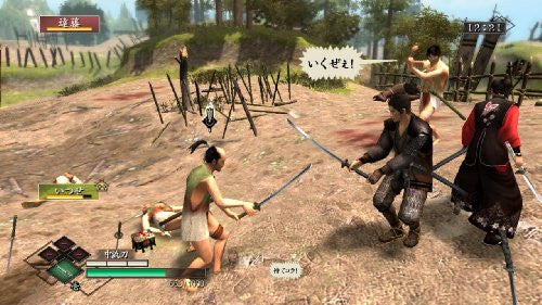 Image 5 for Samurai Dou 3 Plus (PlayStation3 the Best)