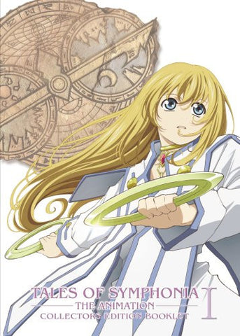 Image for Tales of Symphonia The Animation Vol.1