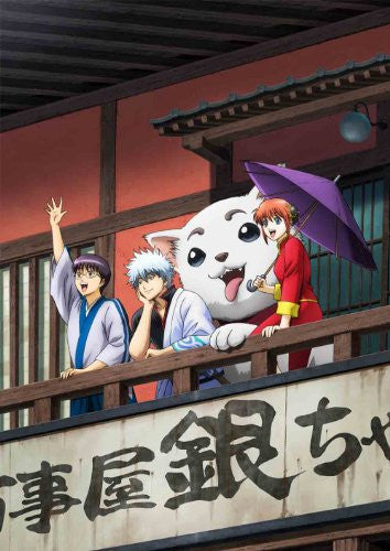 Image 1 for Gintama' Encho Sen 02