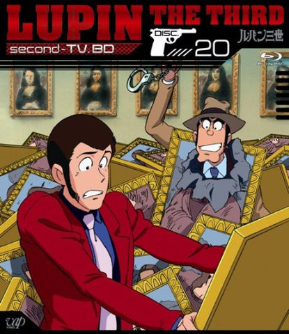 Image for Lupin The Third Second TV. BD 20