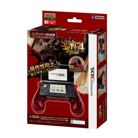 Image for Monster Hunter 4 Hunting Gear for 3DS (Rathalos Red)