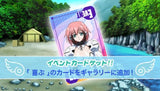 Thumbnail 12 for Sora no otoshi mono: DokiDoki Summer Vacation [DX Pack]