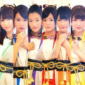 Image 1 for Ichizu / i☆Ris