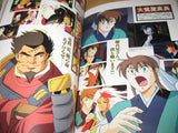 Thumbnail 2 for Thunder Jet Ginga Sengoku Gun Yuuden Rai Official Anime Mook Art Book