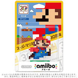 Thumbnail 2 for Super Mario Brothers - Mario - Amiibo - Amiibo Super Mario Bros. 30th Series - Modern Colour (Nintendo)
