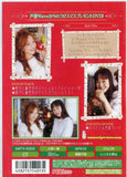 Thumbnail 2 for Seiyu Wave Special DVD: Mayumi to Maria no Christmas Wish (Red Disc)