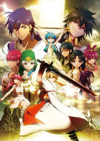 Image for Magi: The Labyrinth Of Magic 7