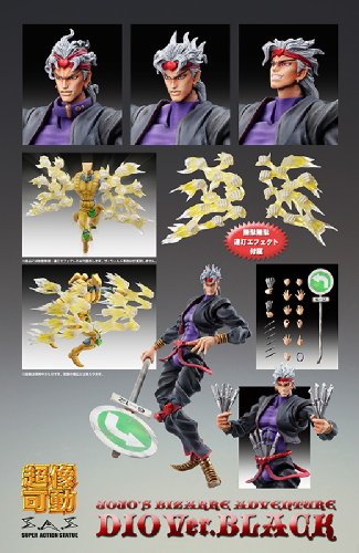 Image 4 for Jojo no Kimyou na Bouken - Stardust Crusaders - Dio Brando - Super Action Statue #50 - Black Ver. (Medicos Entertainment)