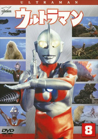 Image for Ultraman Vol.8