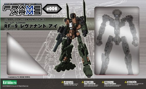 Image 7 for RF-9 Revenant Eye - Frame Arms - 1/100 - 006 (Kotobukiya)