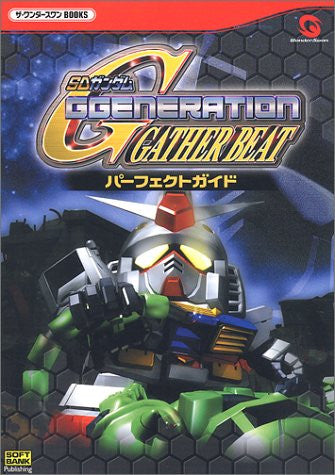 Image 1 for Sd Gundam G Generation Gather Beat Perfect Guide Book / Ws