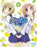Thumbnail 1 for Yuyushiki Vol.5 [Blu-ray+CD Limited Edition]