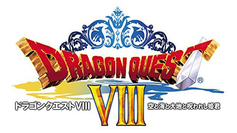 Image for Dragon Quest VIII: Sora to Umi to Daichi to Norowareshi Himegimi