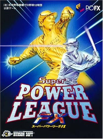Image for Super Power League FX