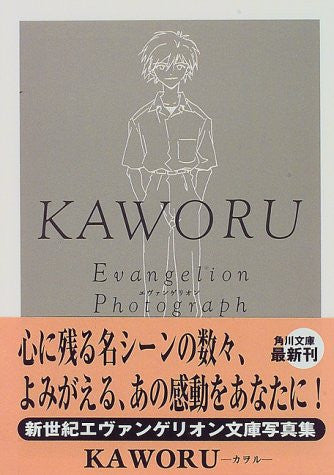 Image 1 for Evangelion Kaworu Photograph Art Book