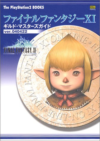 Image 1 for Final Fantasy Xi Guild Masters Guide Book Ver.040422 / Online