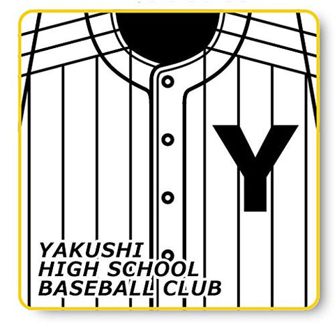 Image for Daiya no Ace - Mini Towel - Towel - Yakushi High (Platz)