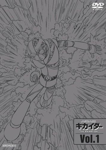 Image 1 for Humanoid Kikaider / Jinzo Ningen Kikaider - The Animation Vol.1