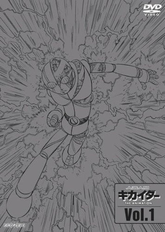 Image for Humanoid Kikaider / Jinzo Ningen Kikaider - The Animation Vol.1