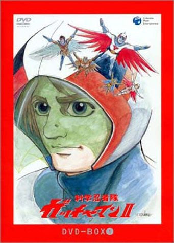 Image 1 for Gatchaman II DVD Box 1 [Limited Edition]