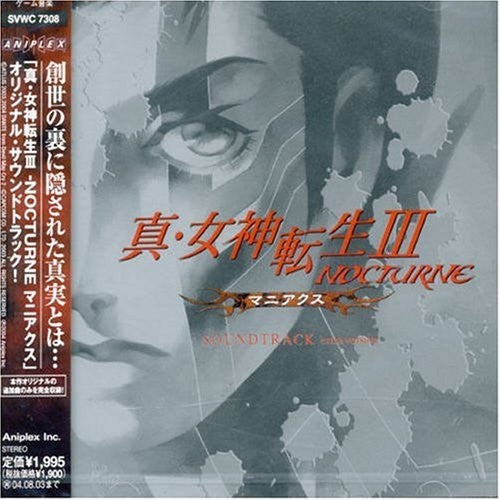 Image 1 for Shin Megami Tensei III NOCTURNE Maniacs SOUNDTRACK extra version