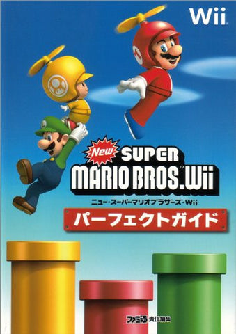 Image for New Super Mario Bros. Wii Perfect Guide