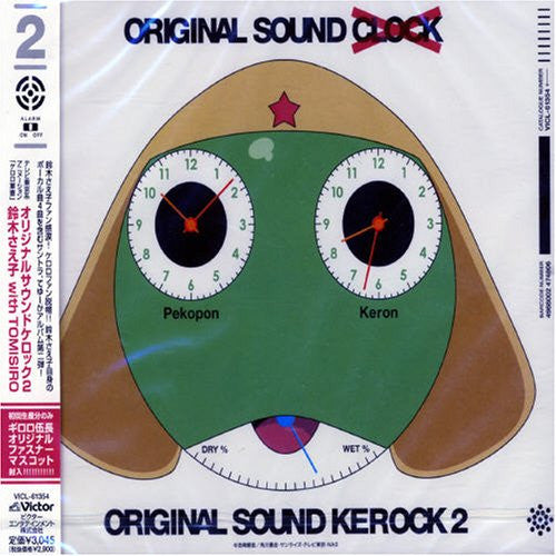 Image 1 for Keroro Gunsou Original Sound Kerock 2